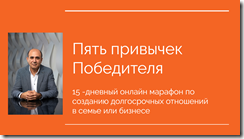 Снимок экрана (15)